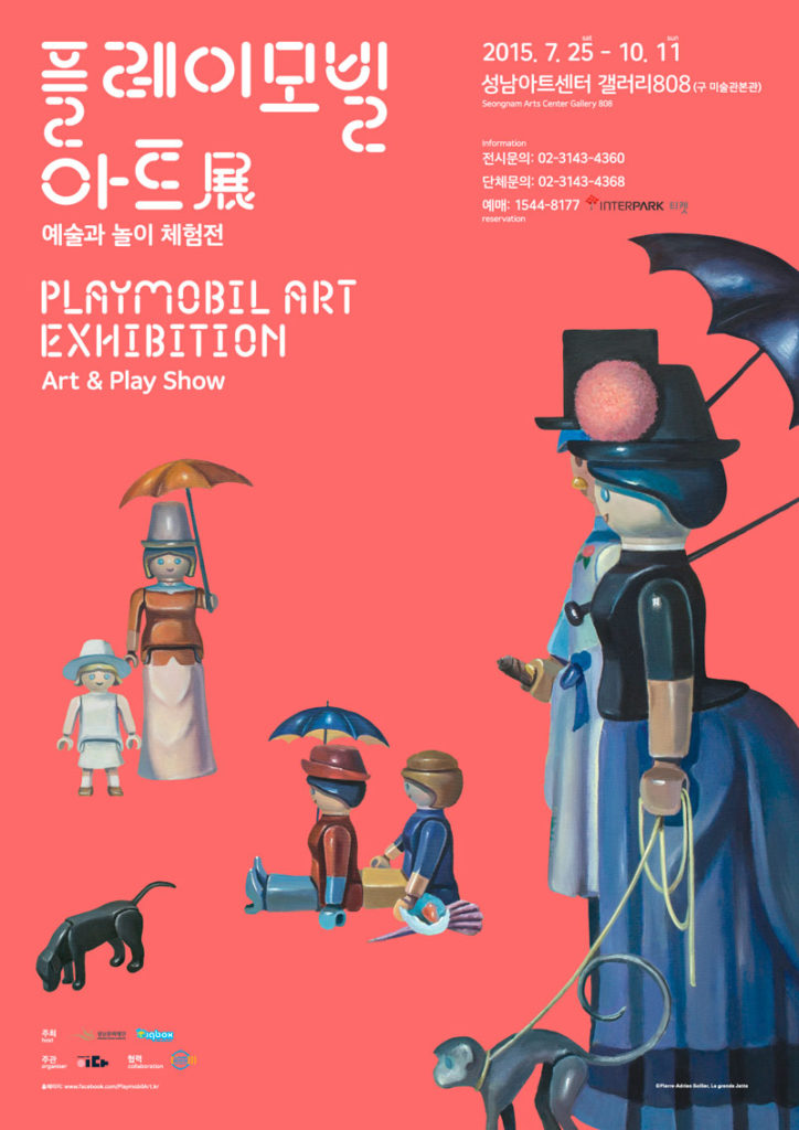 playmobil-art-exhibition-poster