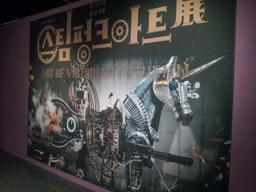steampunk-art-exhibition-1