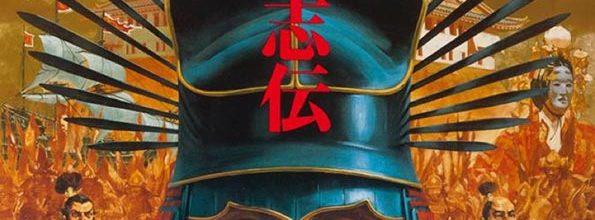 Oriyoshi Orhai (à venir)